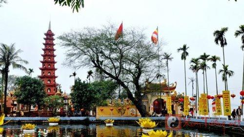 Noi le chua dang sao giai han Ram thang Gieng linh thieng hinh anh 3