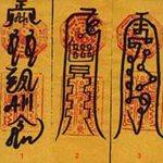Ý nghĩa sao Cự Môn trong tử vi-Mã Thiên Kim vợ của Khương Tử Nha