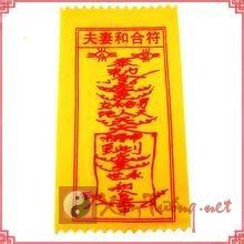 Meo phong thuy giup hoa giai mau thuan vo chong-Hinh-7