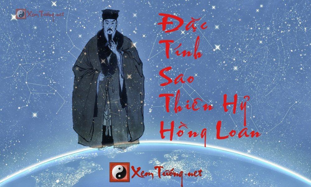 Đặc tính của sao Hồng Loan và sao Thiên Hỷ