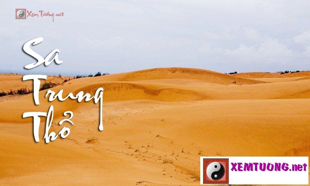 Sa Trung Thổ - Ý nghĩa của một loại đất pha chung với cát