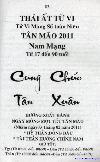 .us/xem-boi/xem-tu-vi-tron-doi-nam-2012-2013-nham-thin-12-con-giap